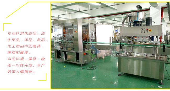 超声耦合剂灌装机械设备