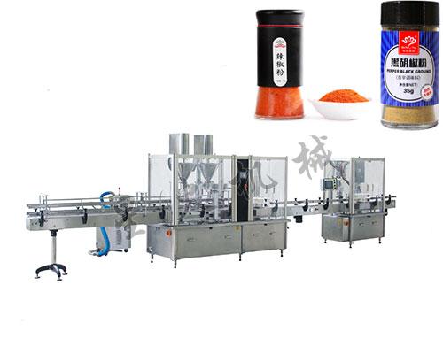 粉剂调味品灌装机