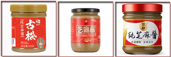 芝麻酱食品灌装老伟德国际官方网站